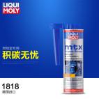 力魔/LIQUI MOLY 燃烧室清洁剂 300ML 1818 【燃油添加剂】