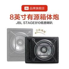 JBL Stage 810低音喇叭 汽车音响改装低音炮经济解决方案 赠8英寸迷宫式立卧两用有源箱体【后备箱低音炮】