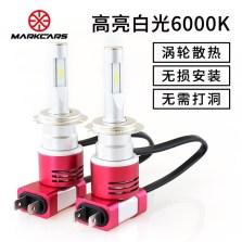 迈酷势/MARKCARS V5 汽车LED大灯 改装替换 H7 6000K 一对装 白光【下单请备注车型】