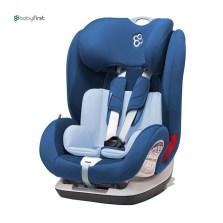 宝贝第一 铠甲舰队尊享版 9月-12岁 isofix 儿童汽车安全座椅(深海蓝)