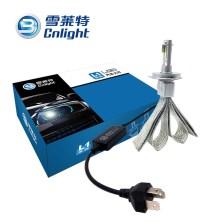 雪莱特 L1 汽车LED大灯 改装替换 H4 6000K 一对装 白光【下单请备注车型】