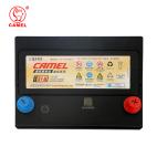 骆驼 EFB 启停免维护蓄电池Q85 金标上门安装【24个月质保】