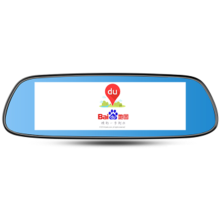 航睿 北斗睿镜智能后视镜GPS导航仪高清1080P倒车影像多功能一体机 A900大屏安卓导航+双录行车记录仪+2G流量卡+16G存储卡