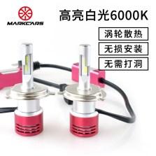迈酷势/MARKCARS V5 汽车LED大灯 改装替换 H4 6000K 一对装 白光【下单请备注车型】