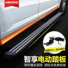 天蝎部落 智享电动踏板 适配【2014款及之后车型】雷克萨斯RX