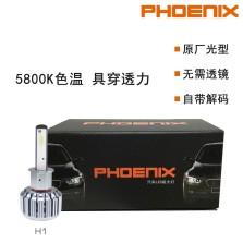 飞尼科斯/PHOENIX  汽车LED大灯 改装替换 H1 18206  5800K【下单请备注车型】