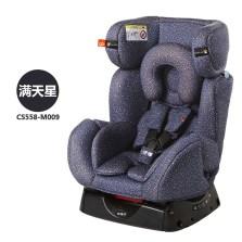 好孩子/Goodbaby 儿童安全座椅 0-7岁 婴儿宝宝新生儿安全坐椅 正反向安装【满天星】CS558