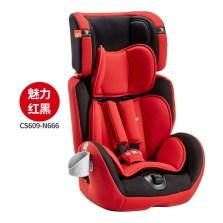 好孩子/Goodbaby 儿童安全座椅 9个月-12岁 汽车用婴儿安全坐椅带气囊【红黑 】CS609