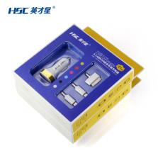 英才星/HSC 3.1A双USB多彩车载充电器 YC-158 【酷黑】