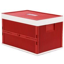 富程 汽车折叠置物箱 车用大号储物箱 整理箱【红色52L】