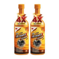 3M 金装超强5合1燃油系统清洁添加剂 296ML PN20018(2瓶装)【燃油添加剂】