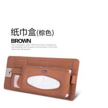 福特/Ford 多功能车用真皮遮阳板 纸巾盒【棕色】