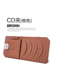 福特/Ford 多功能车用真皮遮阳板CD包【棕色】