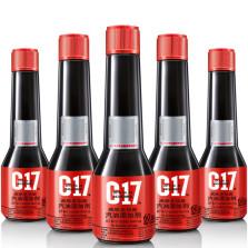 巴斯夫原液G17 燃油宝/汽油添加剂 清积碳 提动力 1瓶装(1瓶*60ml)