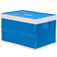 富程 汽车折叠置物箱 车用大号储物箱 整理箱【蓝色52L】