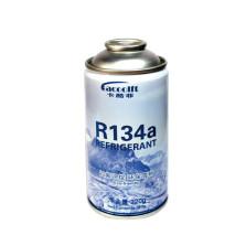 【空注每车3-4瓶】卡酷菲/Kacoolft 冷媒R134a 环保雪种 汽车空调制冷剂 220g