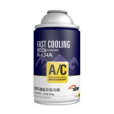 【空注每车2-3瓶】意奔玛 冷媒R134a 环保雪种 汽车空调制冷剂 300g
