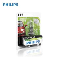 飞利浦/PHILIPS 恒劲光 LLECO 3100K H1 12V 55W 长寿型卤素12258LLECO【单只】
