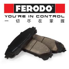 菲罗多/FERODO 前刹车片 FDB4394-D套/4片装