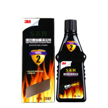 3M-PN8602 S系列强效喷油嘴清洁剂【258ml*1瓶】汽油添加剂/燃油宝