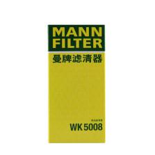 曼牌/MANNFILTER 燃油滤清器 WK5008