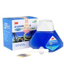 3M 甲醛净化剂 除甲醛除异味空气清新剂 海洋小蓝瓶1瓶装【1瓶x80g】PN38002