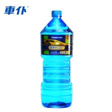 车仆/chief 玻璃水 玻璃清洗雨刮水(1瓶*2L)