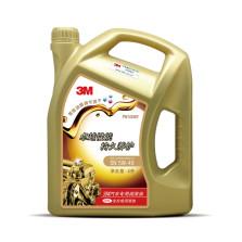 【品牌直供】3M 卓越金装 全合成机油5W40 SN级4L PN10085