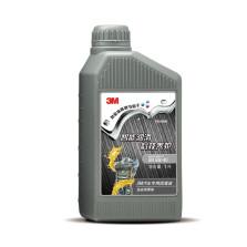【品牌直供】3M 优质银装 合成机油 5W40 SN级 1L PN10084
