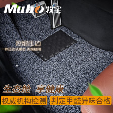 Mubo牧宝 一体式热熔压边 20mm丝圈 专车专用五座汽车脚垫【黑灰色】【多色可选】