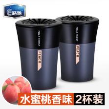 E路驰 汽车用香膏 固体空气清新剂 车载香薰 韩国进口(水蜜桃味*1盒*2杯)A-984
