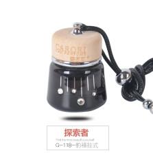 香百年 G-118 豹禧挂饰车载香水【探索者】多种香型可选