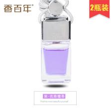 香百年香水POLO 挂件 优雅檀香 紫色G-1041两瓶装