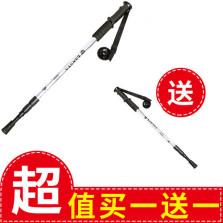 狼牙 户外直柄登山杖 三节铝合金手杖 登山雨雪必备 白色 LY-80116 买一送一【2支装】