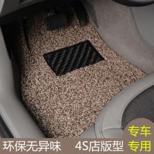 轩利  五座专车专用丝圈约17mm厚度汽车脚垫【米粽】