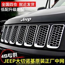 NFS Jeep吉普 中网 14-16款大切诺基中网格栅【黑色】