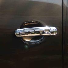 NFS 大众途观 ABS电镀拉手 门碗 门碗装饰贴 10-16款【拉手 不带智能孔】