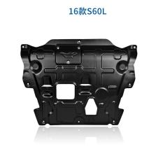 NFS 沃尔沃S60L 发动机护板 汽车底盘下护板装甲 11-16款【镁铝合金】