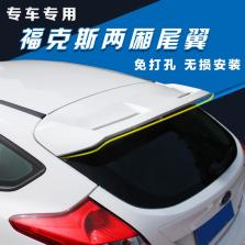 NFS 福特新福克斯 尾翼 带漆免打孔升级ST改装2.0运动 两厢-糖果红【12款/15款新福专用】