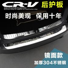 NFS 本田CRV 后护板 后备箱护板【12-14款 镜面全包后护板】