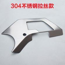 NFS 丰田rav4 档位面板 排挡面板 13(备胎内置)-15款【不锈钢款 拉丝银】