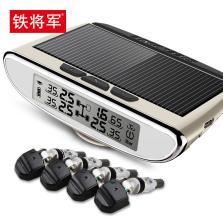 铁将军/Steel Mate 太阳能胎压监测TPMS系统 960N【内置-香槟金】