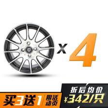 【四只套装】丰途/FT101 15寸低压铸造轮毂 孔距4X114.3 黑色车亮