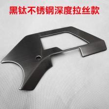 NFS 丰田rav4 档位面板 排挡面板 13(备胎内置)-15款【豪华升级拉丝款 黑钛】