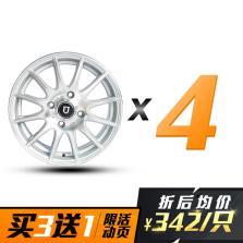 【四只套装】丰途/FT101 15寸低压铸造轮毂 孔距4X114.3 银色车亮