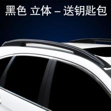 NFS 本田CRV 行李架车顶架 免打孔 12-16年款【原装正品黑色】送钥匙包