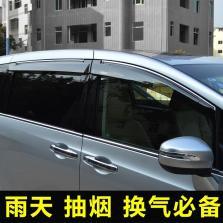 NFS 丰田汉兰达 带标带亮条软质晴雨挡 12-14/15-16款【晴雨挡】