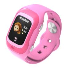 阿巴町/abardeen 智能手表KT04【粉色】送小黄人拉杆箱