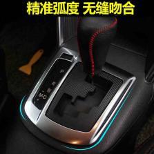 NFS 马自达CX-5 排挡装饰框 档位亮条 13-16款【排挡框饰条 ABS电镀】