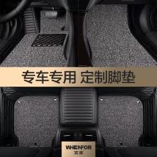 文丰静音系列皮革丝圈双层可拆卸专车专用五座脚垫JD22【黑灰】【多色可选】